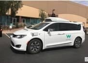 加州将允许自动驾驶汽车独自接送乘客 无需后备司机
