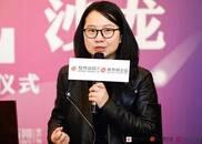 腾讯公益:开放百万级渠道 给超仁妈妈平台化支持