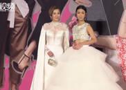 视频:卢惠光发型抢镜 薛凯琪蛋糕裙尽显公主范