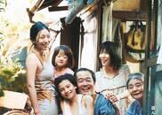 《小偷家族》:一个犯罪来维持生计的家庭