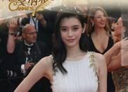 《大浴场》戛纳首映 奚梦瑶雅典范古力娜扎温婉可人