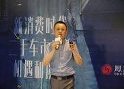 车易行程庆海:二手车运输和交付非常困难,目前国内还是空白