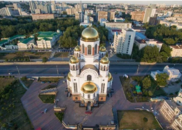城市巡礼叶卡捷琳堡|女皇的城市