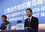 上合组织青岛峰会新闻中心举行首场新闻发布会