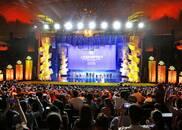 在青岛偶遇吴亦凡?观看一场电影盛会就办到了!