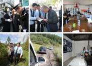 """喜讯!黑龙江高院""""双微""""分获2017年度全国法院十佳微博和优秀微信"""