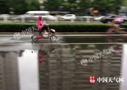 6区县突遭暴雨 为何局地降雨特别凶猛?