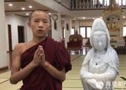 灵鹫山缅甸法成就寺观音菩萨成道日街访:出家有何好处?