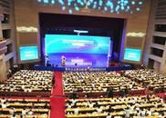 专家学者、青年企业家为山东经济发展建言献策