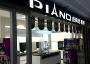 皮阿诺上半年营收同比增长40.84% 推出全新品牌定位
