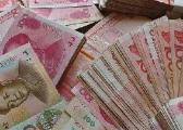 广东清远下调公积金贷款额度 个人最高可贷30万元