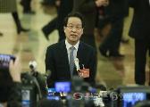 保监会主席项俊波接受组织审查