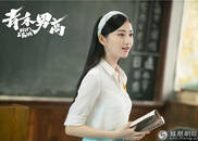 """定档7月14日 景甜欧豪""""重返""""校园"""