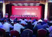 王延才:行业各方集中度加强,酒业智能化获发展