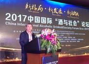 王延才:适应新格局、倡导新文化、发掘新动能,促进酒业健康发展