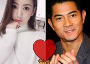 方媛被曝怀男孩预产期11月 郭富城还奖了她88万