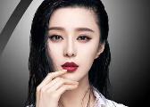 评委:中国女演员范冰冰