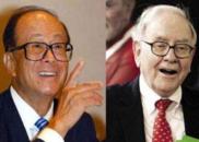 李嘉诚与巴菲特截然相反:到底该不该买黄金?