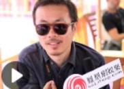 专访李睿珺:报名戛纳花50欧 绝不利用角色煽情