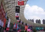 第十八届成都家具展,打扮家VR燃爆现场