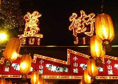 北京簋街伙计新义务:劝客适量点餐