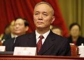 北京市第十二次党代会开幕 蔡奇公布5年新目标