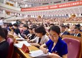 """北京市党代会报告是这样""""炼""""成的"""