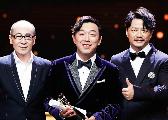 第20届上影节闭幕 黄渤夺影帝成唯一获奖中国电影人