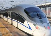 北京到雄安新区铁路预计2019年投入运营
