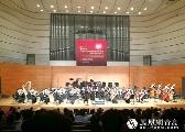 演奏华丽乐章 2017青岛·市南国际管乐艺术节圆满落幕