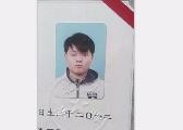 警方:李文星为溺亡 两周前已送尸检