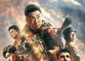 可以看《战狼2》了!中国维和警察致谢吴京