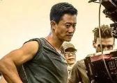 恭喜!《战狼2》刷新票房纪录突破40亿大关