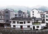 浙江龙门村:人人有事做 家家有收入