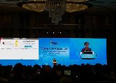"""""""2017年网络安全技术高峰论坛""""在上海举行"""