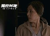 《英伦对决》曝刘涛特辑 染白发画皱纹大幅突破形象