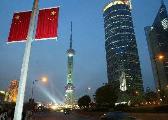 中国正引领新一轮全球变革浪潮