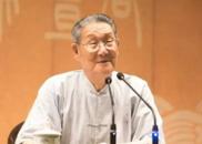 """楼宇烈孔学堂开讲:不能用西方的语法来""""规范""""中国语言"""