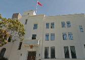 中国驻旧金山总领馆:暂未收到中国公民伤亡情况报告