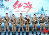 《红海行动》展现中国海军首次海外行动