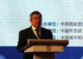 秘鲁驻华大使:十九大的召开举世瞩目