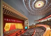港媒:十九大是决定中国未来转型的关键会议
