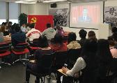 凤凰网党支部组织党团员群众收听收看十九大开幕式