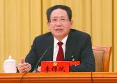 安徽省委书记李锦斌参加本省代表团讨论