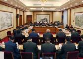 解放军、武警高级将领讨论十九大报告的发言