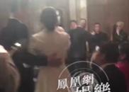 [回顾]婚礼内场曝光!双宋揽腰共舞