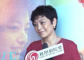 [专访]张艾嘉:选田壮壮当男主是因为他很有魅力