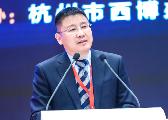 王越剑:钱塘江金融港湾管理资产规模将达万亿