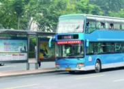 """东拓西进玩""""立体"""" 济南公交每年新开及优化约20条线"""