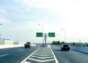 从工业北路最东侧匝道能上高速!5座BRT站台已现雏形